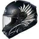 オージーケーカブト OGK KABUTO フルフェイスヘルメット AEROBLADE-5 LB フラットブラック-1 Lサイズ 4966094571573 H…