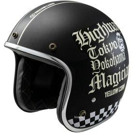 イエローコーン YeLLOW CORN 2018年秋冬モデル ジェットヘルメット マットブラック フリーサイズ YBJH-004 HD店