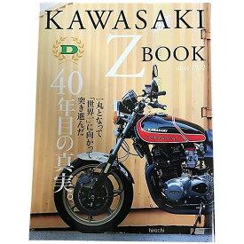 【メーカー在庫あり】 ドレミコレクション Z BOOK A4変型判 160ページ 99995 HD店
