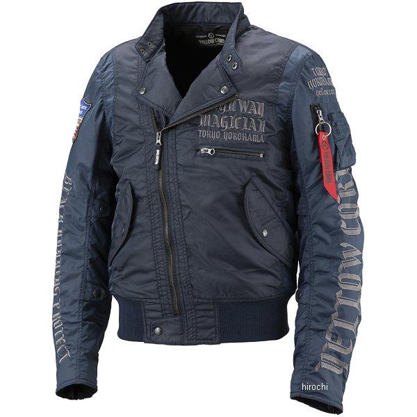 イエローコーン YeLLOW CORN 2018年秋冬モデル ウインタージャケット ネイビー LLサイズ YB-8301 HD店