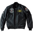 ヒューストン HOUSTON MA-1 BLACK KNIGHT ジャケット 黒 L HTVA1921WBKL HD店