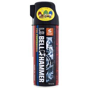 【メーカー在庫あり】 スズキ機工 LSベルハンマー 潤滑剤 スプレー 420ml Lsbh01 HD店