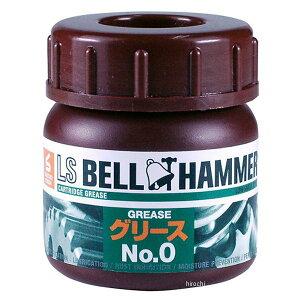 LSベルハンマー グリースNo.0ボトル 50ml