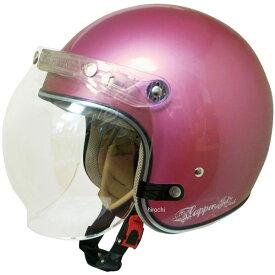 【メーカー在庫あり】 ダムトラックス DAMMTRAX ヘルメット フラッパー JET NEXT 女性用 パールピンク レディースサイズ(57cm-58cm) 4580184000127 HD店