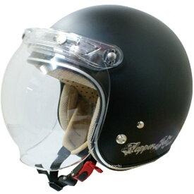 【メーカー在庫あり】 ダムトラックス DAMMTRAX ヘルメット フラッパー JET NEXT 女性用 黒(つや消し) レディースサイズ(57cm-58cm) 4580184000165 HD店