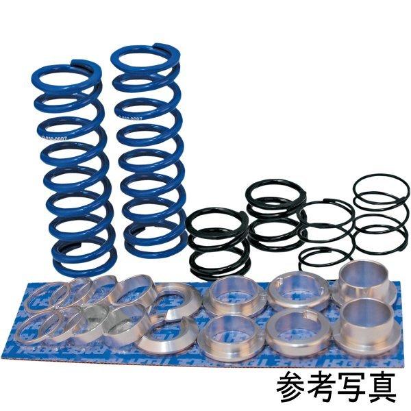 【USA在庫あり】 SPSC レーステック RACE TECH ショック アダプター カラー 09年-10年 カワサキ Teryx 750 4x4 Limited 1個売り 1312-0340 HD