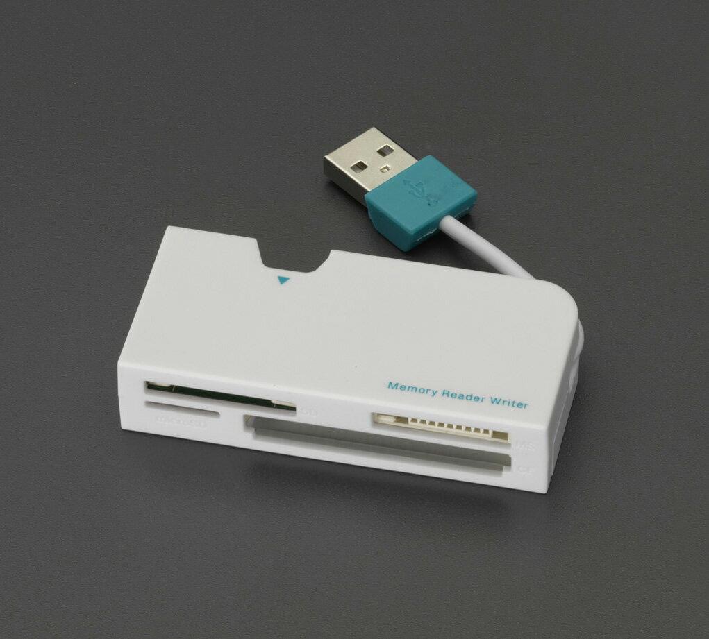 【メーカー在庫あり】 エスコ ESCO メモリーカードリーダー 000012234821 HD