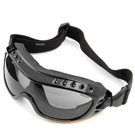 【USA在庫あり】 ボブスター BOBSTER 度付きメガネ用ゴーグル Night Hawk OTG 黒/スモークレンズ 2601-0734 HD店