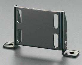 【メーカー在庫あり】 エスコ ESCO 30.2x125mm 長穴リミットスイッチブラケット 000012093042 JP店