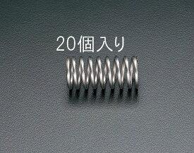 【メーカー在庫あり】 エスコ(ESCO) 3.0x0.35/ 9.5mm 押しスプリング 20本 000012055679 JP