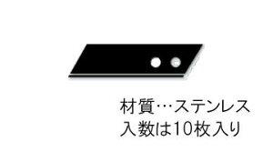 【メーカー在庫あり】 エスコ ESCO カッターナイフ替刃(40mmステンレス製/10枚) 000012250270 HD店