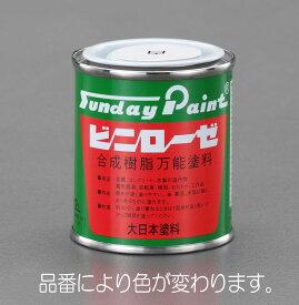 【メーカー在庫あり】 エスコ ESCO 80ml 合成樹脂万能塗料 黄 000012256370 HD店