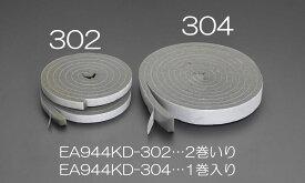 【メーカー在庫あり】 エスコ ESCO 30mmx4m すき間テープ 1巻 000012255785 HD