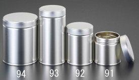 【メーカー在庫あり】 エスコ ESCO φ100x120mm 容 器(スチール製) 000012085406 HD