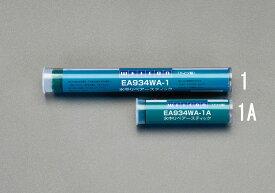 【メーカー在庫あり】 エスコ ESCO 115g リペアースティック 水中硬化 000012041785 HD店