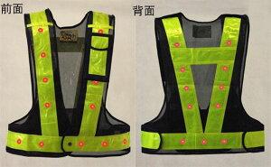 【メーカー在庫あり】 エスコ ESCO 安全ベスト・LED 紺/黄 000012256932 HD店