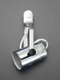 【メーカー在庫あり】 エスコ ESCO AC100V/150W(E26) 照明灯(取付型) EA761XB-55A HD店