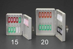 【メーカー在庫あり】 エスコ ESCO 180x 80x250mm キーボックス(20本用) EA956VJ-20 HD店
