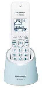 【メーカー在庫あり】 EA864BD-70B エスコ ESCO 電話機(コードレス)