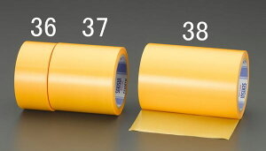 【メーカー在庫あり】 50mmx25m 養生テープ(強粘着/外 000012292982 HD店