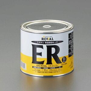 【メーカー在庫あり】 エスコ ESCO 1.0kg [油性]錆止め塗料(耐熱/グレー) EA942DR-31 HD店