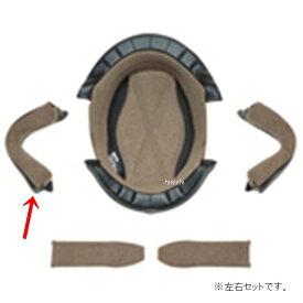 オージーケーカブト OGK Kabuto チークパッドセット KL-mini 4966094505875 HD店