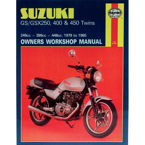 【USA在庫あり】 ヘインズ Haynes マニュアル 整備書 79年-85年 スズキ GS250/400/450 HM-736 HD店