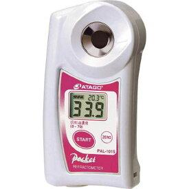 【メーカー在庫あり】 PAL101S (株)アタゴ アタゴ ポケット切削油濃度計 PAL-101S HD店