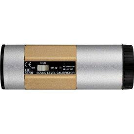 【メーカー在庫あり】 (株)カスタム カスタム 騒音計用校正器 SC-942 HD