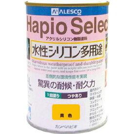 (株)カンペハピオ ALESCO ハピオセレクト0.4L 黄 616-005-04 HD