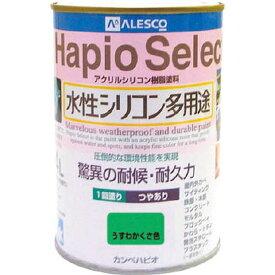 (株)カンペハピオ ALESCO ハピオセレクト0.4L うすわかくさ色 緑 616-018-04 HD