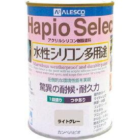 (株)カンペハピオ ALESCO ハピオセレクト0.4L ライトグレー グレー 616-065-04 HD
