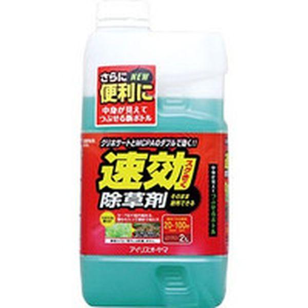 【メーカー在庫あり】 アイリスオーヤマ(株) IRIS 速効除草剤 2L SJS-2L HD