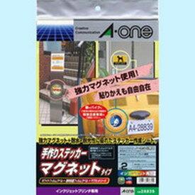 【メーカー在庫あり】 エーワン合同会社 A−one 手作りステッカー マグネットタイプ ノーカット 28839 HD