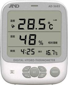 【メーカー在庫あり】 (株)エー・アンド・デイ A&D 環境温湿度計 AD5685 AD5685 HD