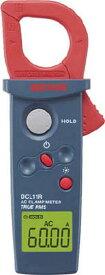 【メーカー在庫あり】 三和電気計器(株) SANWA 真の実効値対応AC専用ミニクランプメータ DCL11R HD