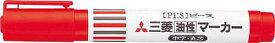 【メーカー在庫あり】 A50E.15 三菱鉛筆(株) uni 三菱鉛筆/ピースマーカー/中字丸芯/赤 A50E-15 HD