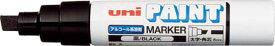 【メーカー在庫あり】 PXA300.24 三菱鉛筆(株) uni アルコールペイントマーカー 太字黒 PXA300-24 HD