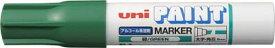 【メーカー在庫あり】 PXA300.6 三菱鉛筆(株) uni アルコールペイントマーカー 太字緑 PXA300-6 HD