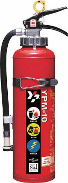 ヤマトプロテック(株) ヤマト 自動車用消火器10型(ブラケット別梱包) YPM-10 HD