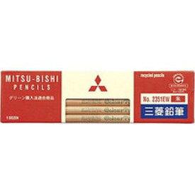 【メーカー在庫あり】 三菱鉛筆(株) uni リサイクル鉛筆 朱通しK2351EW K2351EW HD