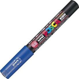 【メーカー在庫あり】 PC1M.33 三菱鉛筆(株) uni 水性顔料マーカー ユニポスカ極細 青 PC1M-33 HD