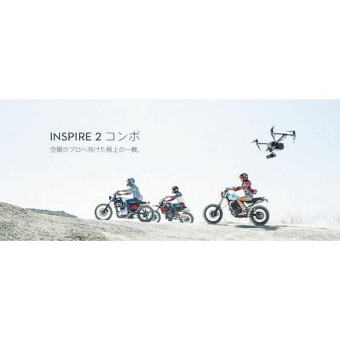 【メーカー在庫あり】D121982DJIDJIInspire2D-121982HD店