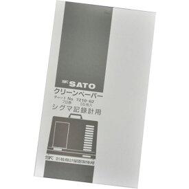 (株)佐藤計量器製作所 佐藤 シグマ 型温湿度計用7日記録紙 7210-62 HD