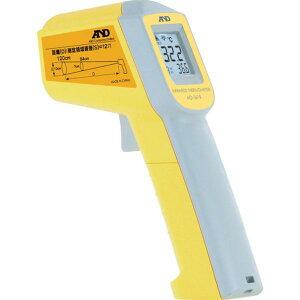 【メーカー在庫あり】 (株)エー・アンド・デイ A&D 放射温度計(レーザーマーカーつき) AD5619 HD店