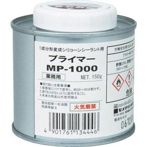 【メーカー在庫あり】 セメダイン(株) セメダイン プライマーMP1000 150g SM-001 HD