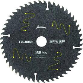 【メーカー在庫あり】 (株)TJMデザイン タジマ タジマチップソー 高耐久FS 仮枠用 165-52P TC-KFK16552 HD