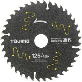 【メーカー在庫あり】 (株)TJMデザイン タジマ タジマチップソー 高耐久FS 造作用 125-40P TC-KFZ12540 HD