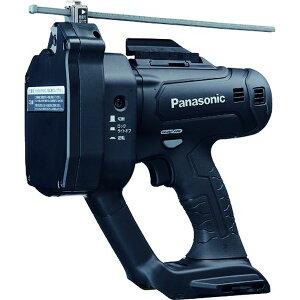 【メーカー在庫あり】 Panasonic デュアル 充電式全ネジカッター 本体 EZ45A9X-B HD店