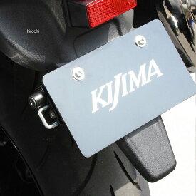 【メーカー在庫あり】 キジマ ヘルメットロック ナンバーサイド シングル 汎用 左側用 黒 1個 303-1572 JP店